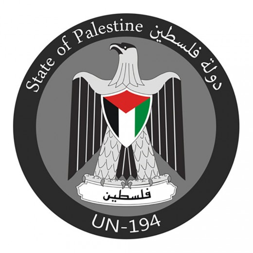 State of Palestine emblem (from Australians for Palestine)