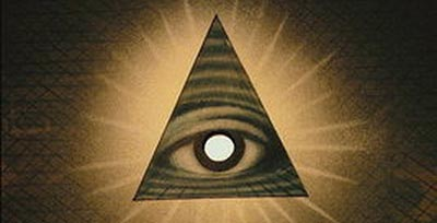 one eye symbol (Image: Wikimedia Commons)