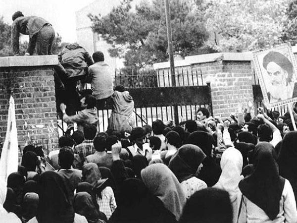 Iranian students crowd the U.S. Embassy in Tehran (November 4, 1979)