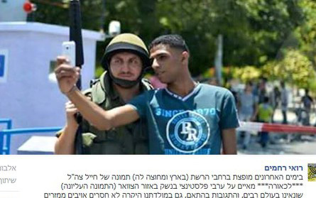 IDF soldier and Palestinian youth actors pose for a selfie