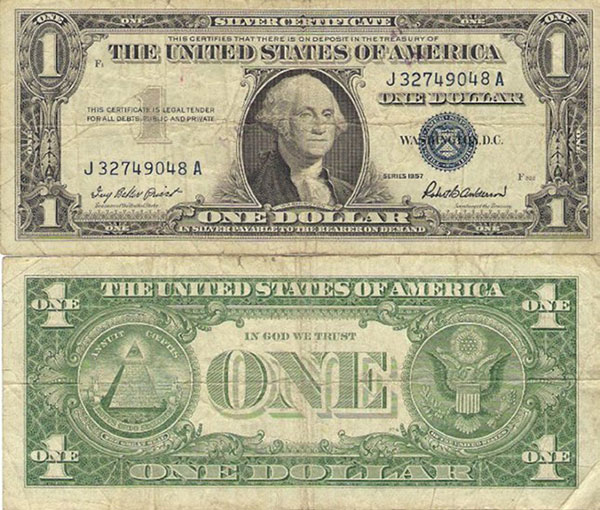 "The first paper currency bearing the phrase ""IN GOD WE TRUST""."