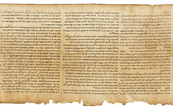 Portion of the Great Isaiah Scroll (1QIsaa), one of the original seven Dead Sea Scrolls discovered in Qumran in 1947. It is the largest (H: 22-25, L: 734 cm) and best preserved of all the biblical scrolls.