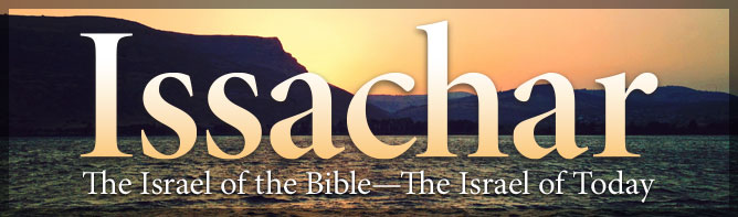 The Issachar Tour